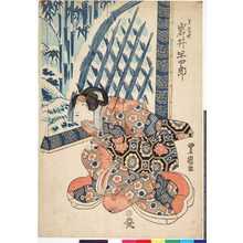 Utagawa Toyoshige: 「となせ 岩井半四郎」 - Ritsumeikan University