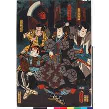 Utagawa Kunisada: 「八ツ房太郎」「盗賊児雷也」「久上の風平」「貝足の冠八」 - Ritsumeikan University