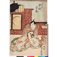 Utagawa Toyoshige: 「金五郎 中村芝翫」 - Ritsumeikan University