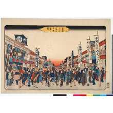 Utagawa Hiroshige: 「東都名所 芝居町繁盛之図」 - Ritsumeikan University