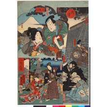 Utagawa Kunisada II: 「大序」「塩冶判官」「高師直」「桃井若狭之助」「二たん目」「大星力弥」「小なみ」「三段目」「早野勘平」「おかる」 - Ritsumeikan University
