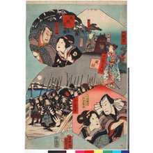 Utagawa Kunisada II: 「八段目」「女馬士」「奴つく内」「九段目」「おいし」「加古川本蔵」「十だん目」「天川屋儀平」「女房おその」「十一段目大切」「夜討」 - Ritsumeikan University