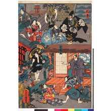 Utagawa Kunitsuna: 「大序」「七段目」「五段目」 - Ritsumeikan University