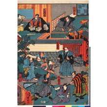 Utagawa Kunitsuna: 「二段目」「三段目」「四段目」「六段目」「八段目」 - Ritsumeikan University