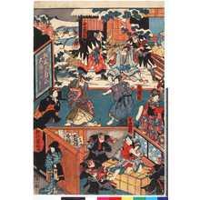 Utagawa Kunitsuna: 「九段目」「十段目」「十一段目」 - Ritsumeikan University