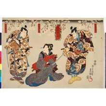 Utagawa Kunisada: 「稲妻表紙」 - Ritsumeikan University