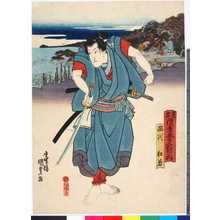 Utagawa Kunisada: 「見立役者五十三対ノ内」 - Ritsumeikan University