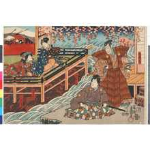 Utagawa Kunisada: 「大判司」「久雅之助」「後室さだか」「ひな鳥」 - Ritsumeikan University
