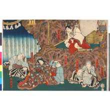 Utagawa Kunisada: 「白雲坊」「黒雲坊」「赤雲坊」「鳴神上人」「雲のたへ間」「青雲坊」 - Ritsumeikan University
