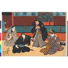 Utagawa Kunisada: 「万字屋八ツ橋」「船橋次郎左衛門」「佐野次郎左衛門」「万字屋藤吉」 - Ritsumeikan University
