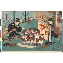 Utagawa Kunisada: 「おいし」「志賀間宅兵衛」「こし元おかる」 - Ritsumeikan University