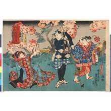 Utagawa Kunisada: 「お染久松浮名請売」 - Ritsumeikan University