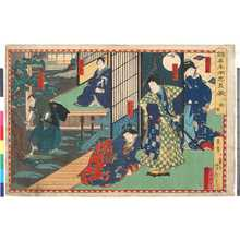Utagawa Yoshitaki: 「仮名手本忠臣蔵 二段目」 - Ritsumeikan University