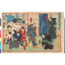 Utagawa Yoshitaki: 「仮名手本忠臣蔵 九段目」 - Ritsumeikan University