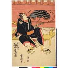 Utagawa Toyokuni I: 「あけ巻の助六 松本幸四郎」 - Ritsumeikan University