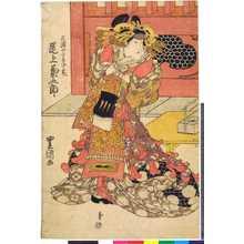 Utagawa Toyokuni I: 「三浦やのあげ巻 尾上菊五郎」 - Ritsumeikan University