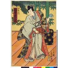 Utagawa Fusatane: 「小田春永 坂東彦三郎」 - Ritsumeikan University