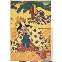 Utagawa Fusatane: 「園生ノ局 沢村田之助」 - Ritsumeikan University