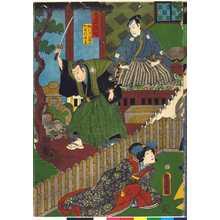 Utagawa Kunisada: 「第弐段目」「桃の井若狭ノ助 加古川本蔵」 - Ritsumeikan University