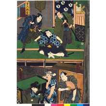 Utagawa Kunisada: 「第六段目」「不波数右衛門 千崎弥五郎 早野勘平」「一文字や才兵衛」「かゝゑおかる」 - Ritsumeikan University