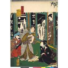Utagawa Kunisada: 「第九段目」「本蔵妻となせ 大ぼし力弥 由良之介妻おいし 加古川本蔵」 - Ritsumeikan University