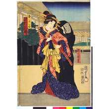 Utagawa Kunisada II: 「市川播磨七」「おかる 沢村訥升」 - Ritsumeikan University