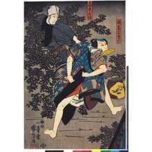 Utagawa Kuniyoshi: 「佐藤与茂七」「直助権兵衛」 - Ritsumeikan University