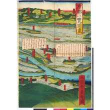 歌川貞秀: 「京都一覧図画」 - 立命館大学