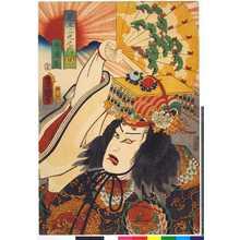 Utagawa Kunisada: 「見立三光之内」 - Ritsumeikan University