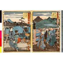 Kano Shugen Sadanobu: 「東海道五十三次 #」「東海道五十三次 弐」 - Ritsumeikan University