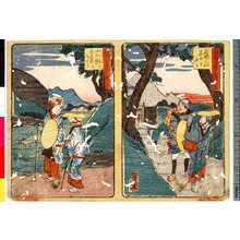 Kano Shugen Sadanobu: 「東海道五十三次 九」「東海道五十三次 十」 - Ritsumeikan University