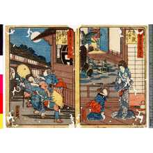 狩野秀源貞信: 「東海道五十三次 十九」「東海道五十三次 廿」 - 立命館大学