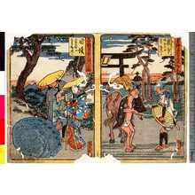 Kano Shugen Sadanobu: 「東海道五十三次 廿九」「東海道五十三次 三拾」 - Ritsumeikan University