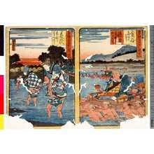 Kano Shugen Sadanobu: 「東海道五十三次 卅一」「東海道五十三次 卅弐」 - Ritsumeikan University