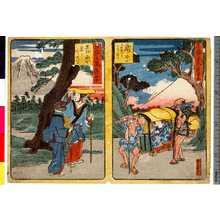 Kano Shugen Sadanobu: 「東海道五十三次 卅九」「東海道五十三次 四十」 - Ritsumeikan University