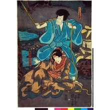 Utagawa Kuniyoshi: 「かつさき長吉」「当吾娘おとき」 - Ritsumeikan University