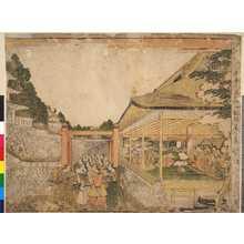 Kitao Masayoshi: 「浮絵[仮名]手本忠臣蔵 四段目」 - Ritsumeikan University