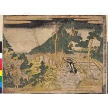 Kitao Masayoshi: 「[浮絵]仮名手本忠臣蔵 五段目」 - Ritsumeikan University