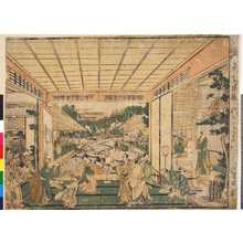 Kitao Masayoshi: 「[浮]絵仮名手本忠臣蔵 七段目」 - Ritsumeikan University