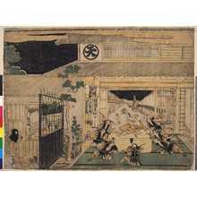 Kitao Masayoshi: - Ritsumeikan University