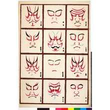 Unknown: 「朝比奈」「三番叟」「暫」「松王」「助六」「戻橋」「源義経」「橋弁慶」「矢の根」「鏡獅子」「男之助」「夜討五郎」 - Ritsumeikan University