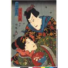 Utagawa Kuniteru: 「女房お岩」「神谷伊右エ門」 - Ritsumeikan University