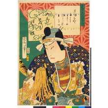 Toyohara Kunichika: 「三十六句せんの内」 - Ritsumeikan University