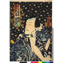 Utagawa Kunisada: 「五人男揃浴衣」 - Ritsumeikan University