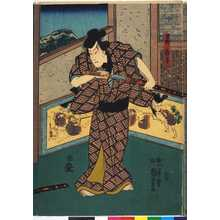 Utagawa Kuniyoshi: 「早野勘平」 - Ritsumeikan University