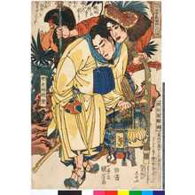 Utagawa Kuniyoshi: 「通俗水滸伝豪傑百八人之一個」 - Ritsumeikan University
