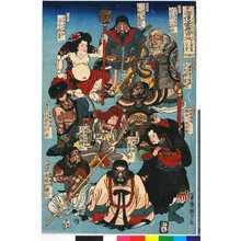 Utagawa Kuniyoshi: 「水滸伝豪傑百八人 天☆星三十六員 四枚内」 - Ritsumeikan University