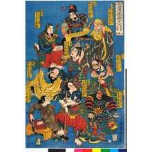 Utagawa Kuniyoshi: 「水滸伝豪傑百八人 地☆星七十二員 八番内」 - Ritsumeikan University