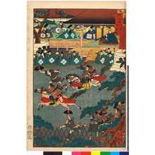 Utagawa Yoshitsuya: 「東海道之内 藤之森走馬」 - Ritsumeikan University