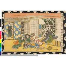 国直: 「浮絵忠臣蔵」 - Ritsumeikan University